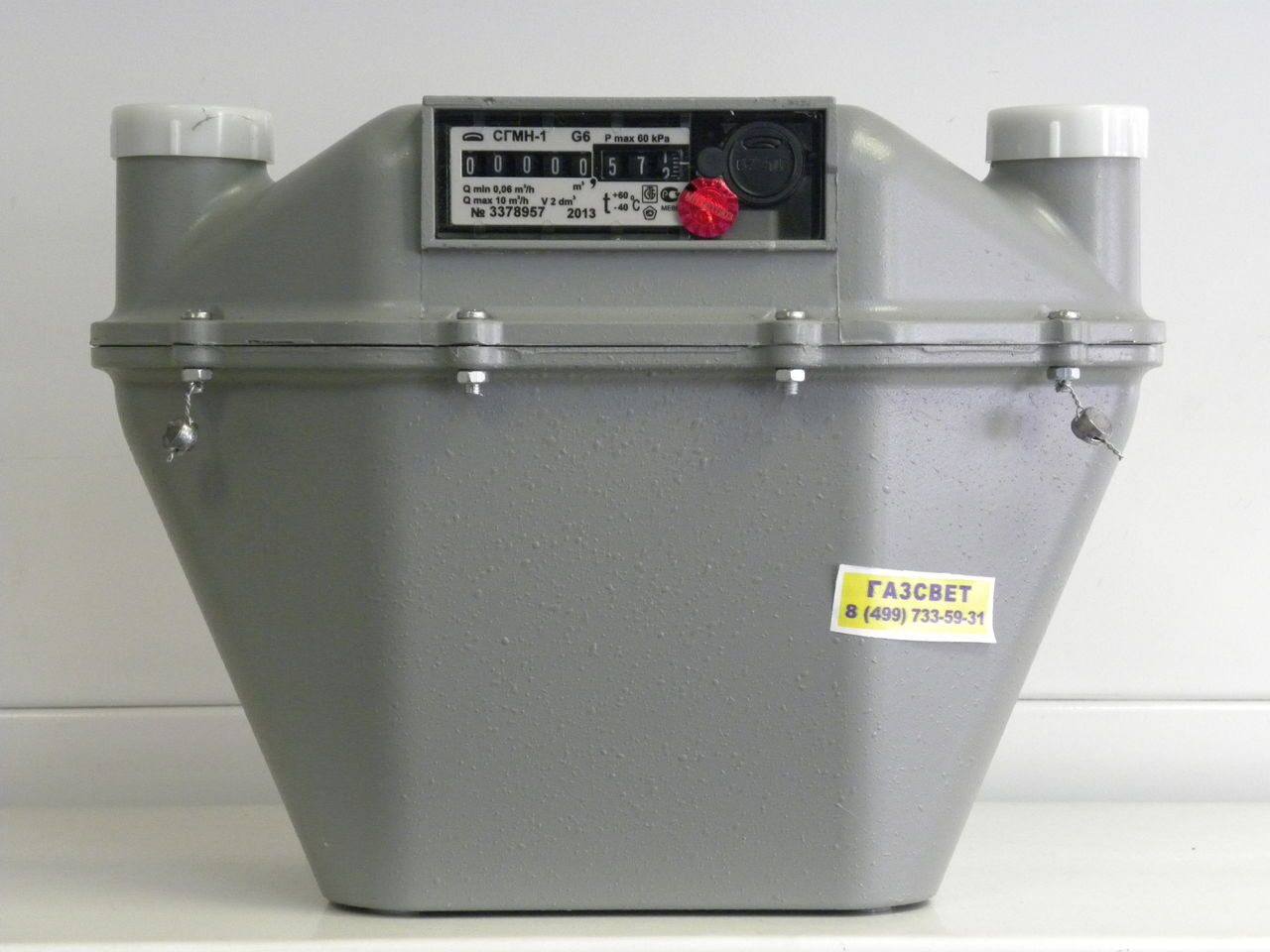 Счетчики газа бытовые СГМН-1 G4